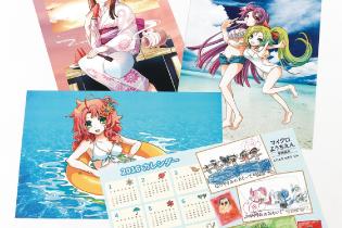 お風呂で使えるポスターの印刷