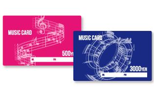 ミュージックカード